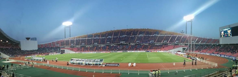 Tran chung ket Thai Lan vs Indonesia anh 18