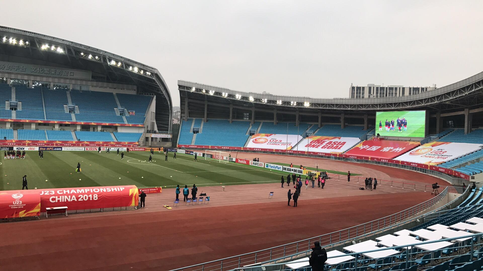 U23 Viet Nam vao chung ket nghet tho sau man nguoc dong Qatar anh 21