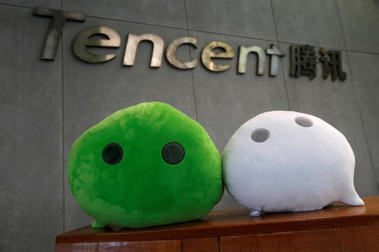 Cam cong ty me cua WeChat va TikTok anh 3
