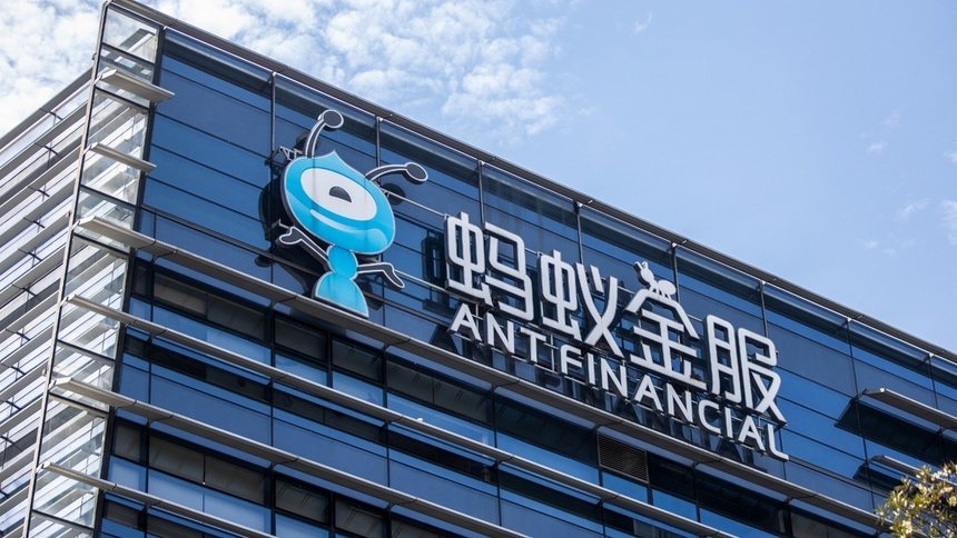 Ant hoan IPO anh 5