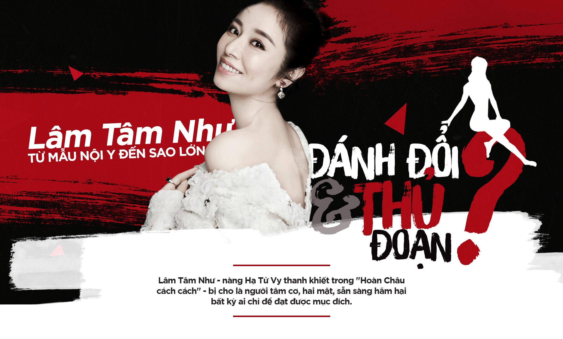 Lam Tam Nhu tu mau noi y den sao lon: Danh doi va thu doan? hinh anh 2