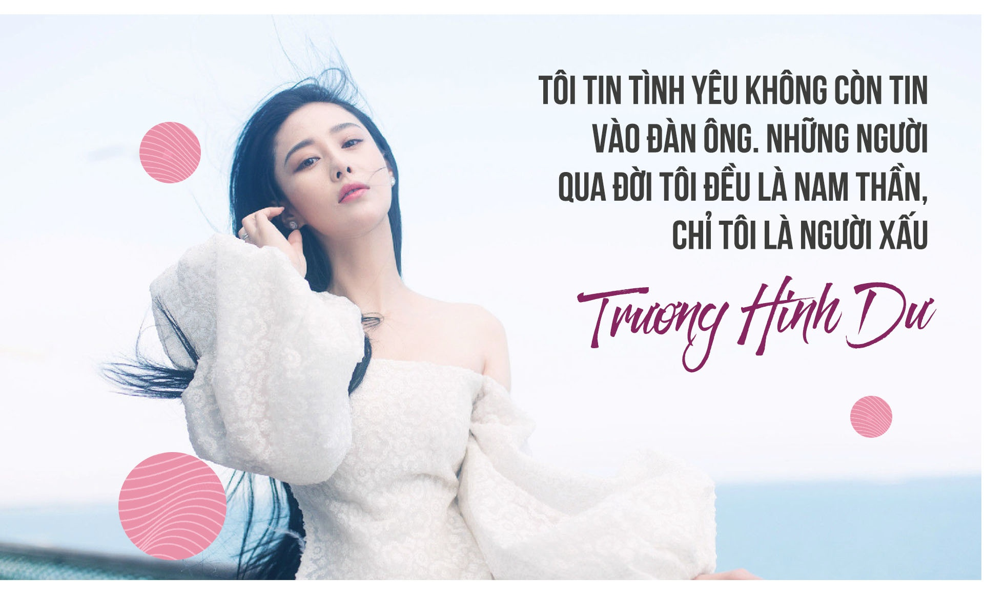 Truong Hinh Du: My nhan bi tieng ban dam, 5 nam got khong sach hinh anh 14