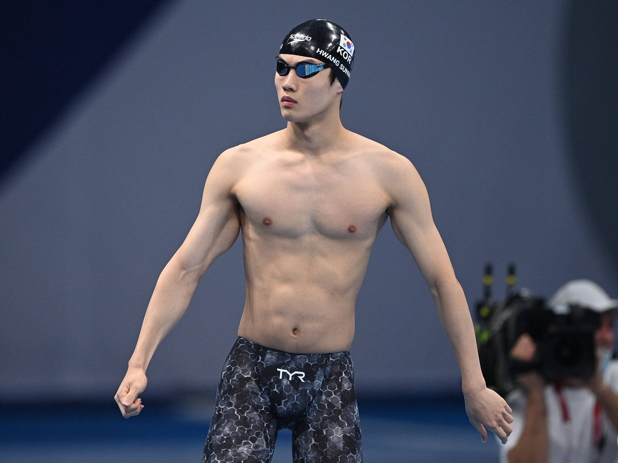 Van dong vien Olympic thich Kpop anh 1