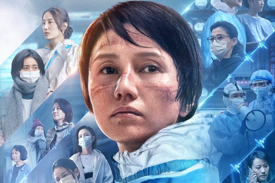 Phim chống dịch của Trung Quốc thu 154 triệu USD