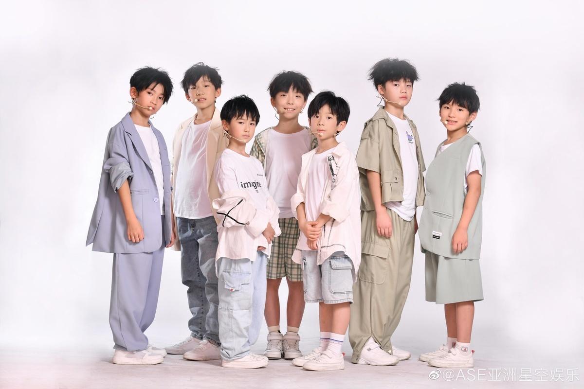 Panda Boys bi giai tan anh 5