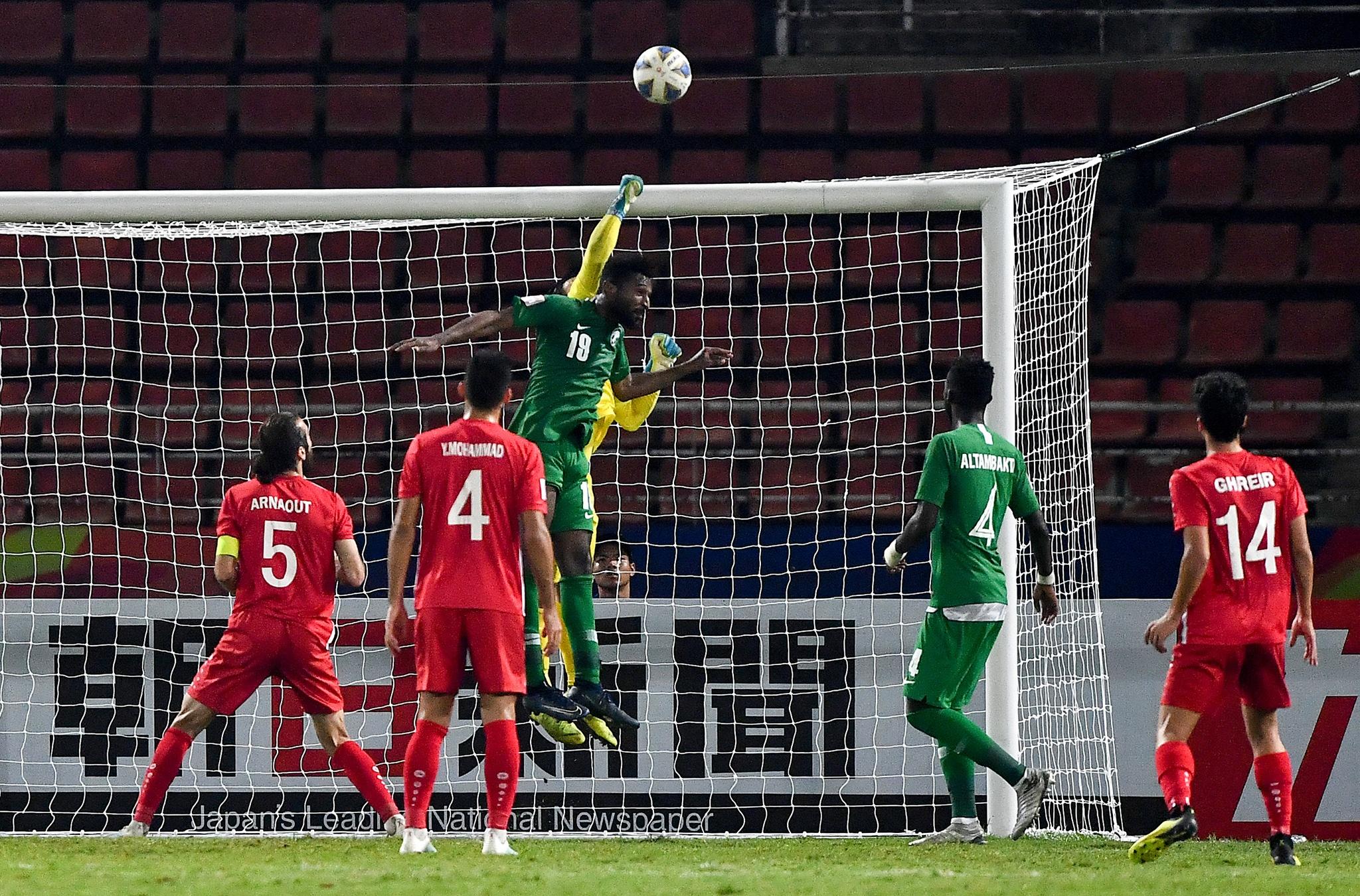 giai U23 Chau A 2020 anh 8