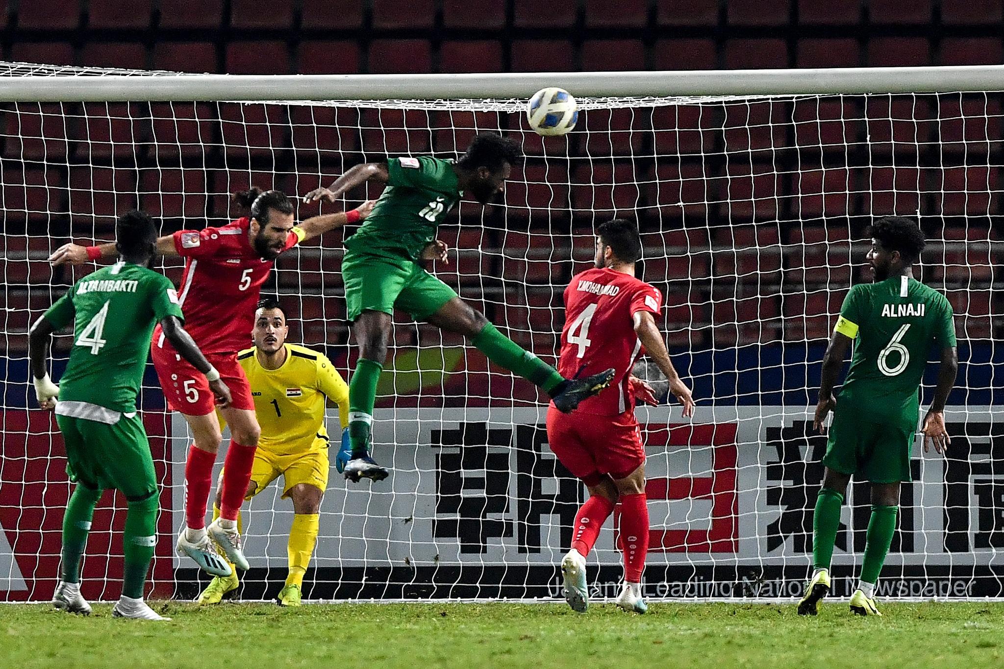 giai U23 Chau A 2020 anh 16