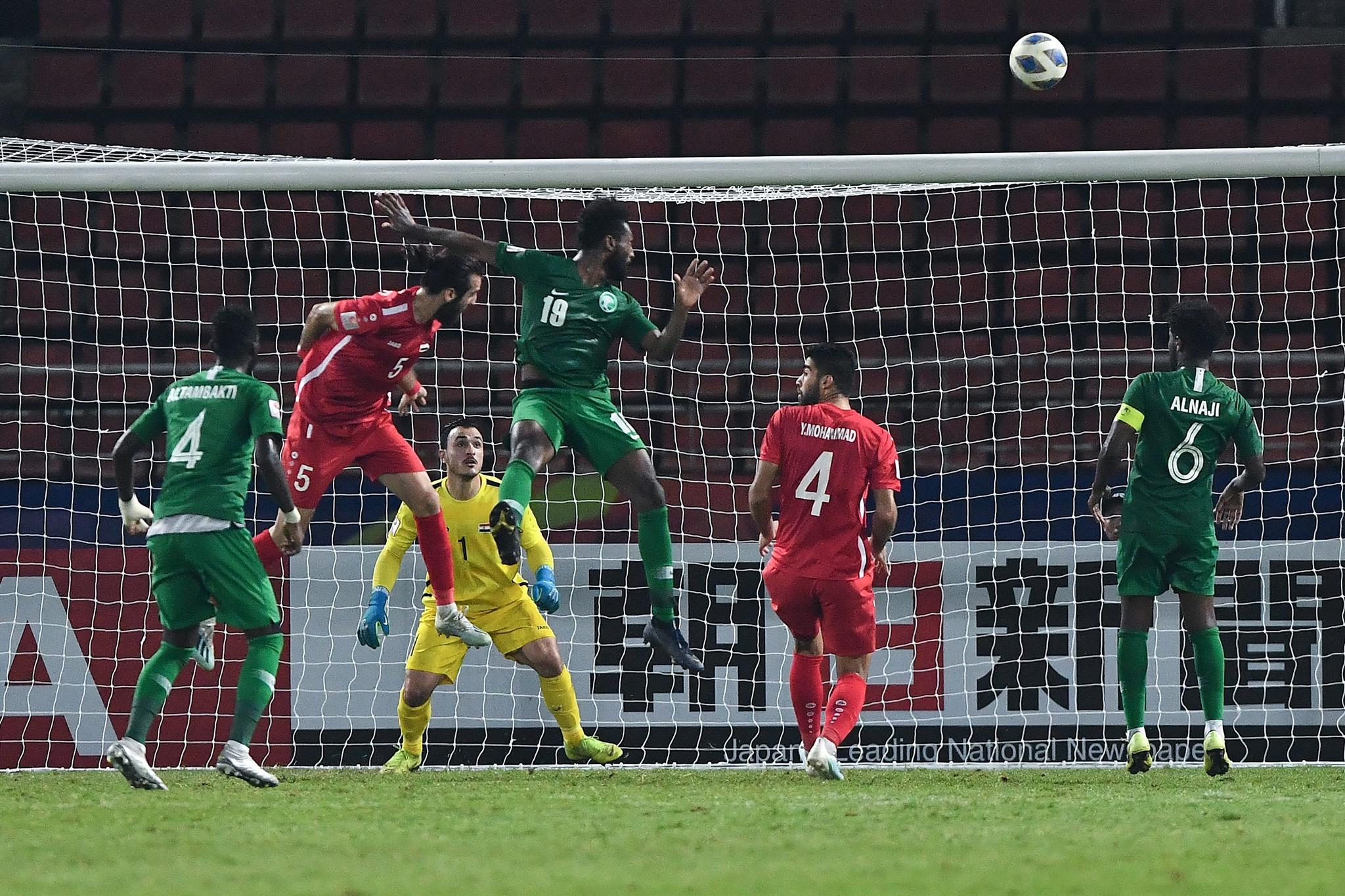 giai U23 Chau A 2020 anh 17