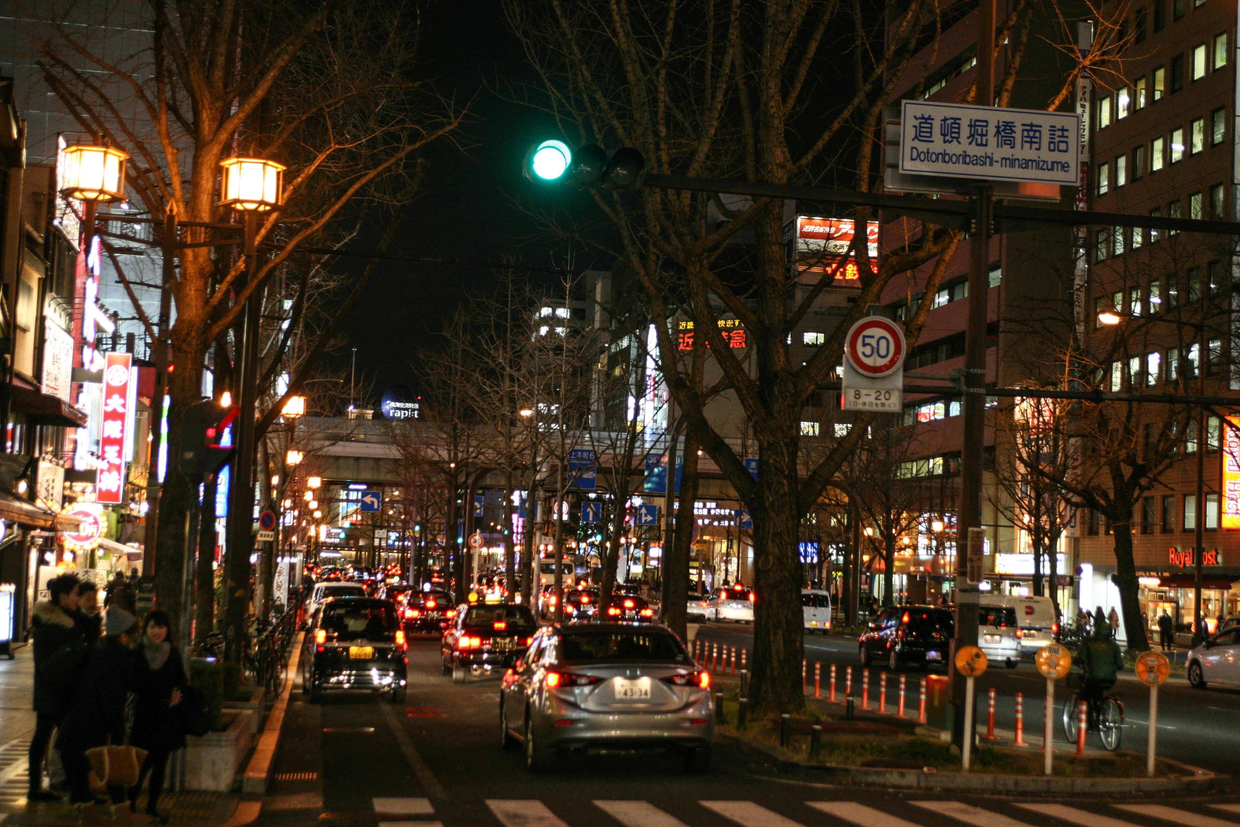Tokyo va hanh trinh kham pha nhip song thuong ngay o Nhat Ban hinh anh 62