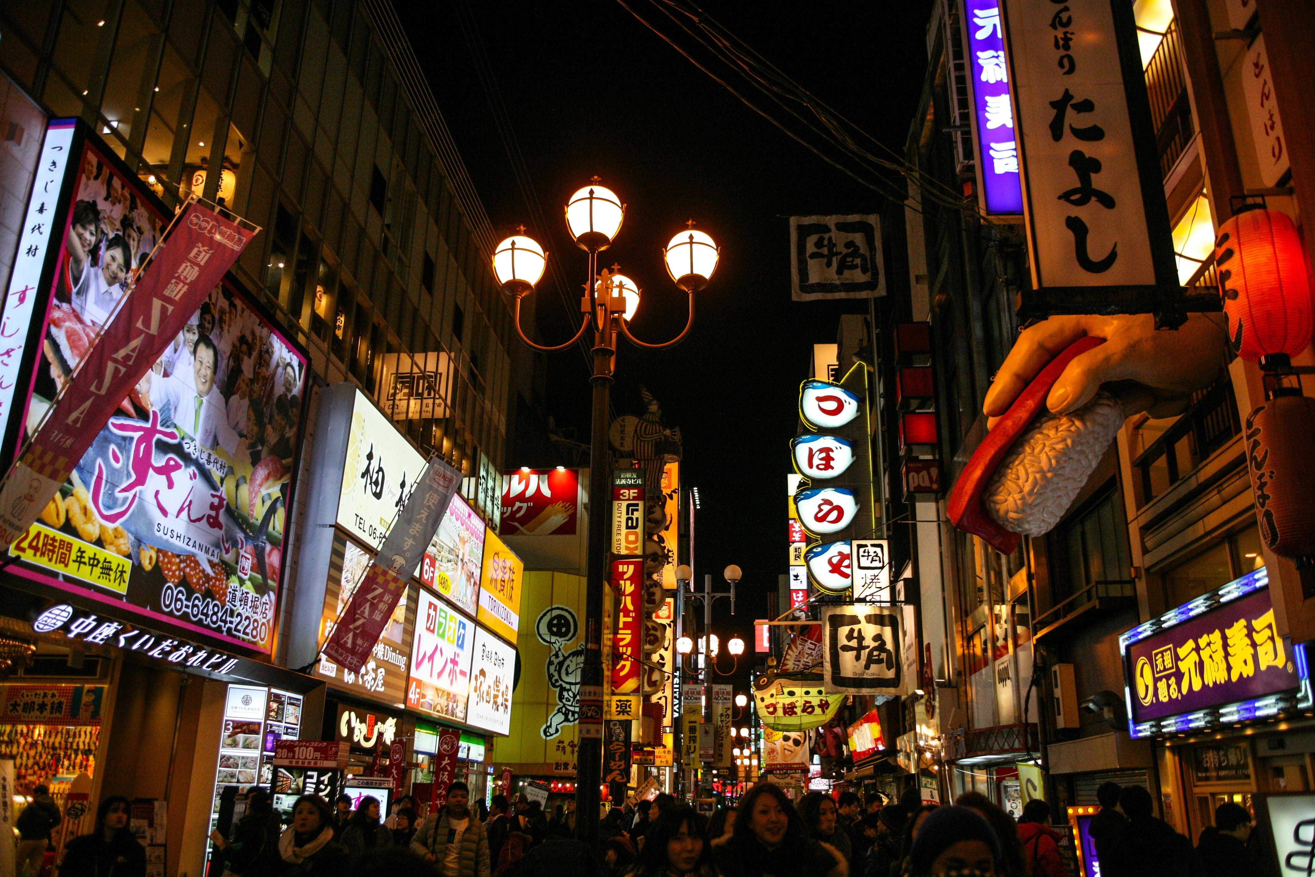 Tokyo va hanh trinh kham pha nhip song thuong ngay o Nhat Ban hinh anh 63