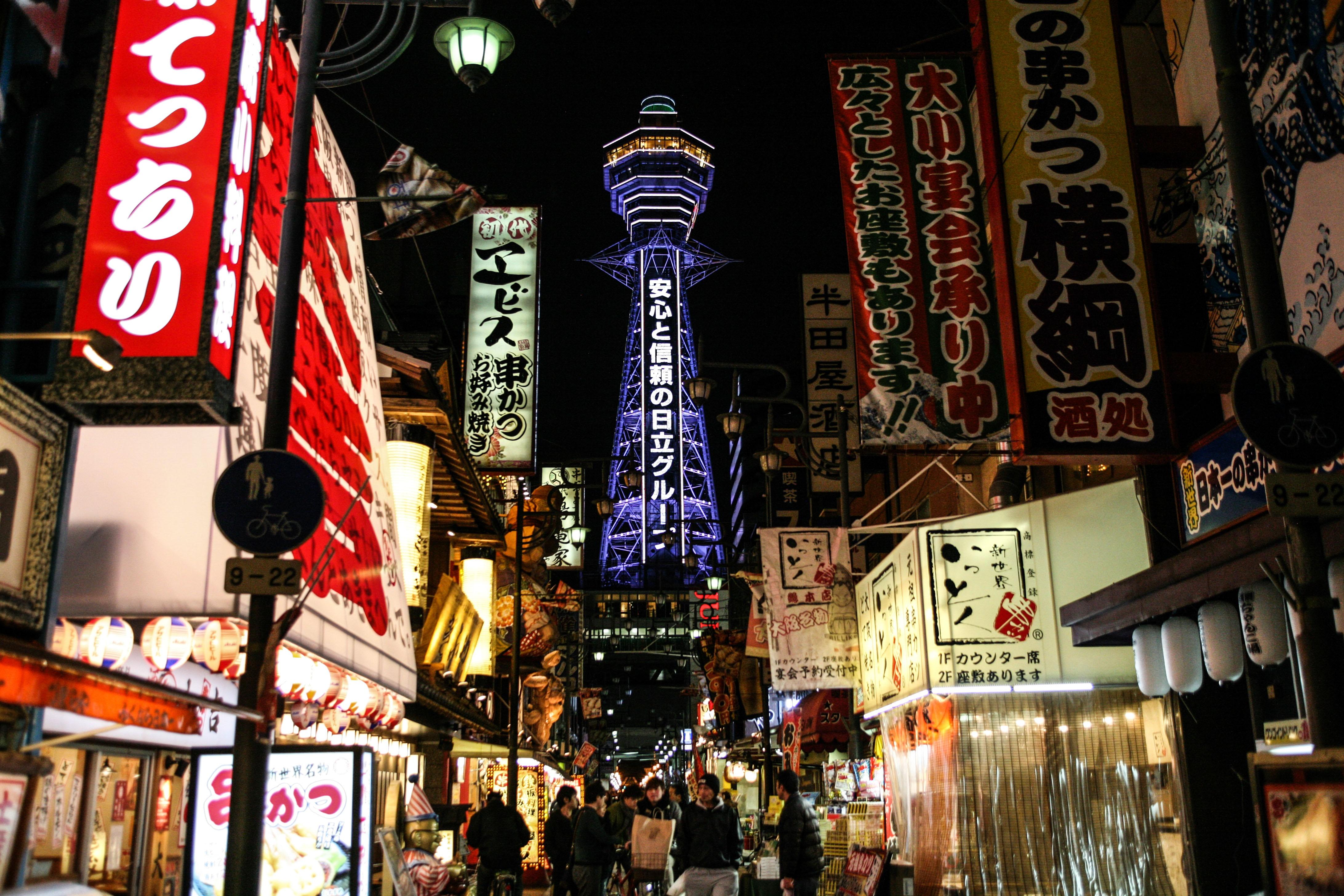 Tokyo va hanh trinh kham pha nhip song thuong ngay o Nhat Ban hinh anh 57