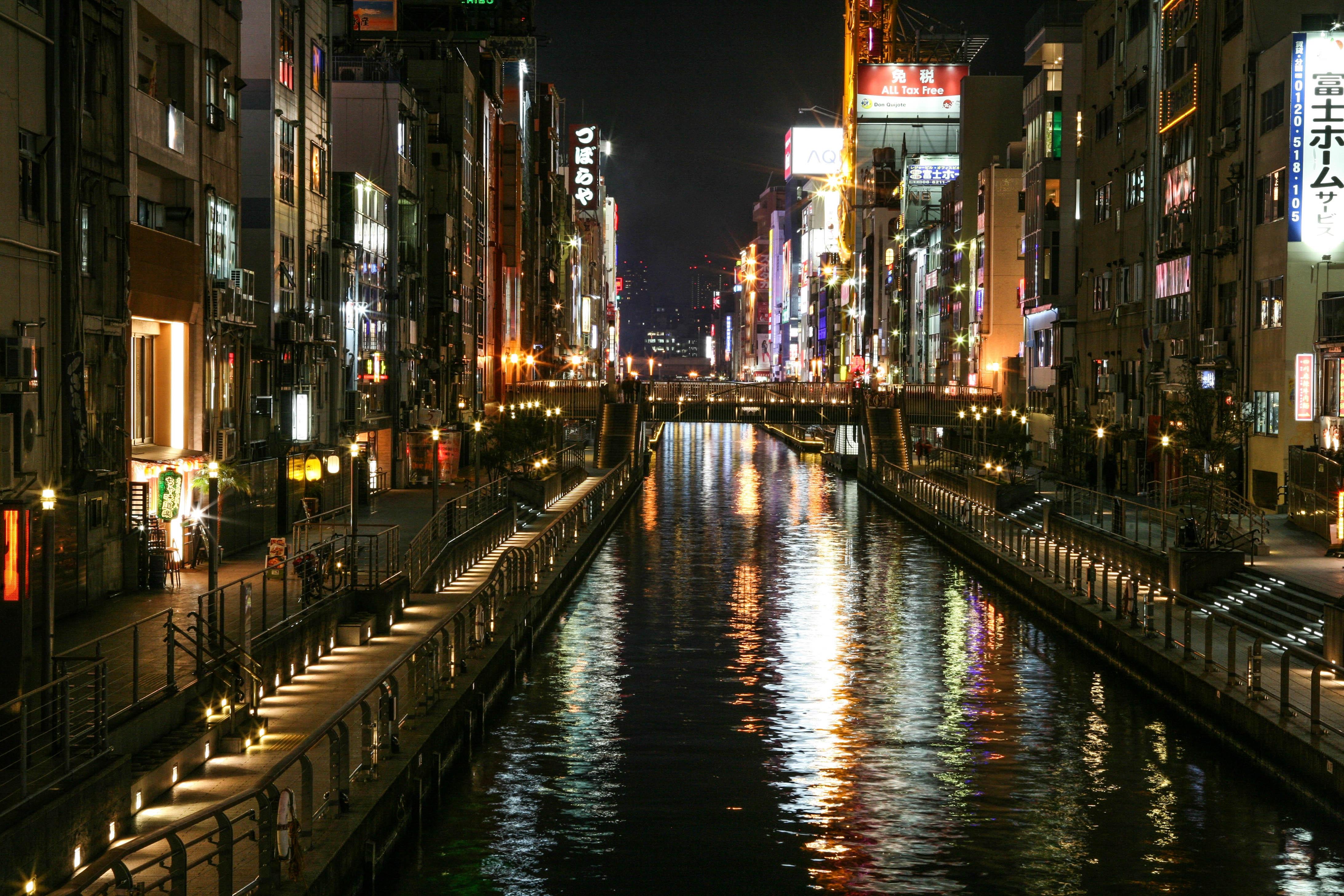 Tokyo va hanh trinh kham pha nhip song thuong ngay o Nhat Ban hinh anh 61