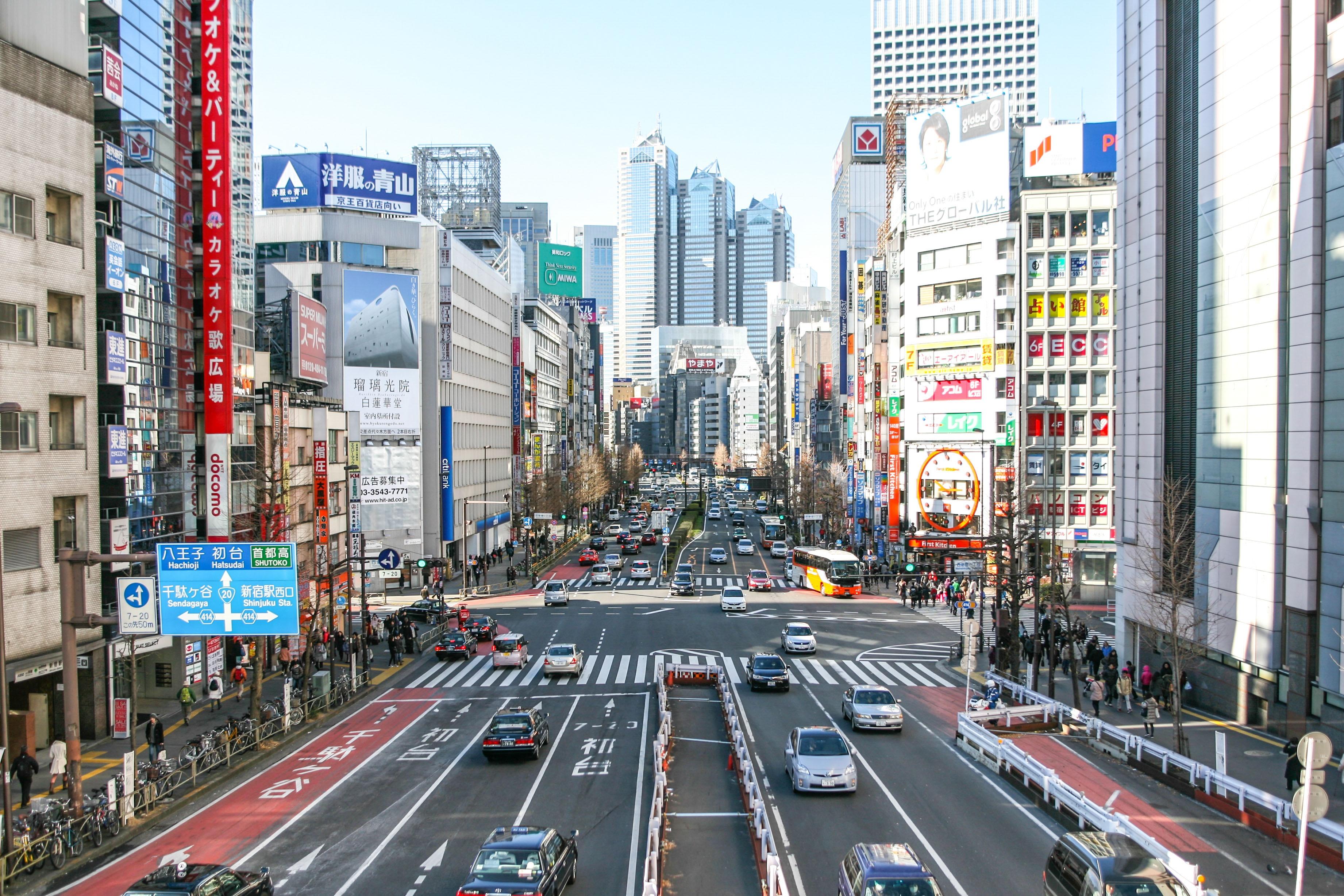 Tokyo va hanh trinh kham pha nhip song thuong ngay o Nhat Ban hinh anh 4