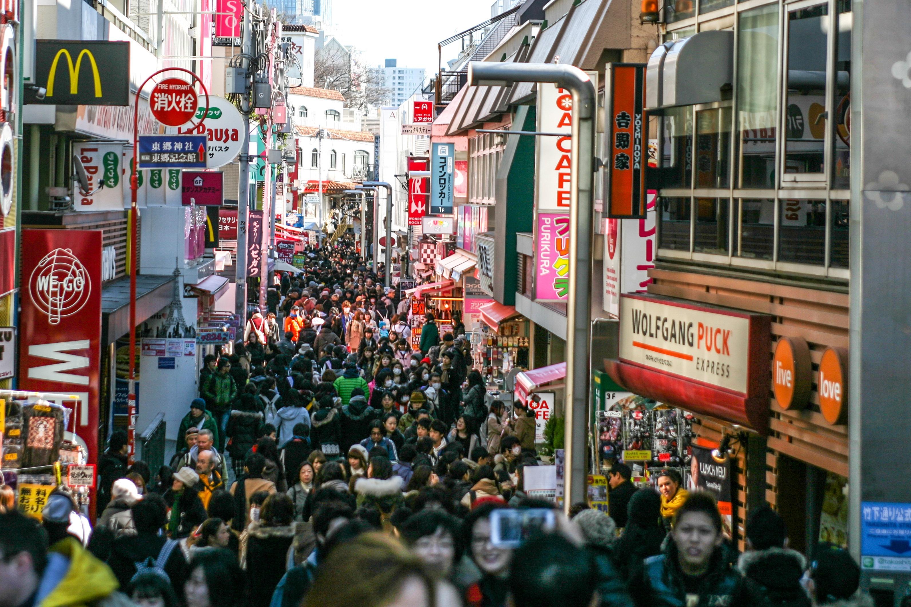 Tokyo va hanh trinh kham pha nhip song thuong ngay o Nhat Ban hinh anh 6