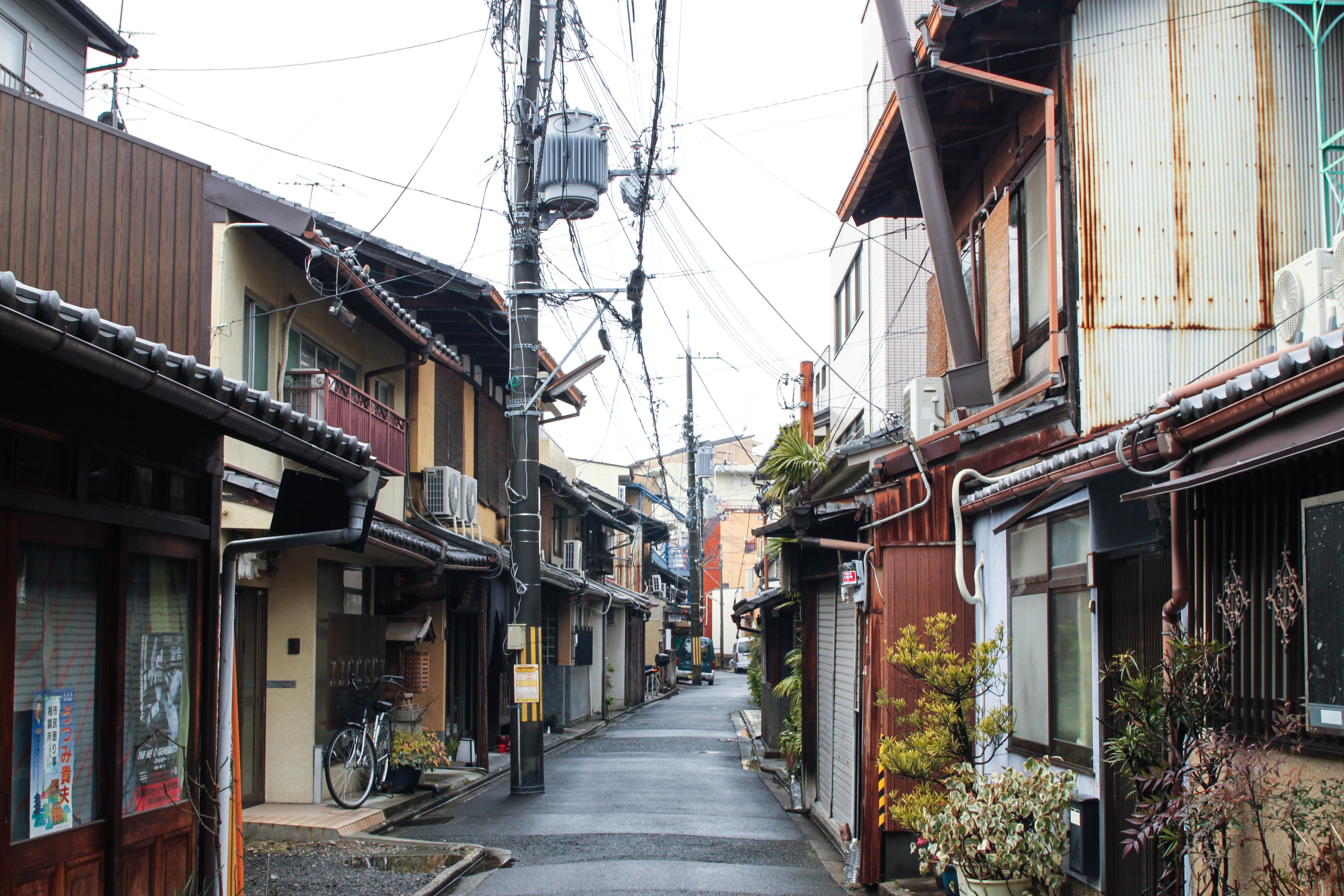 Tokyo va hanh trinh kham pha nhip song thuong ngay o Nhat Ban hinh anh 77