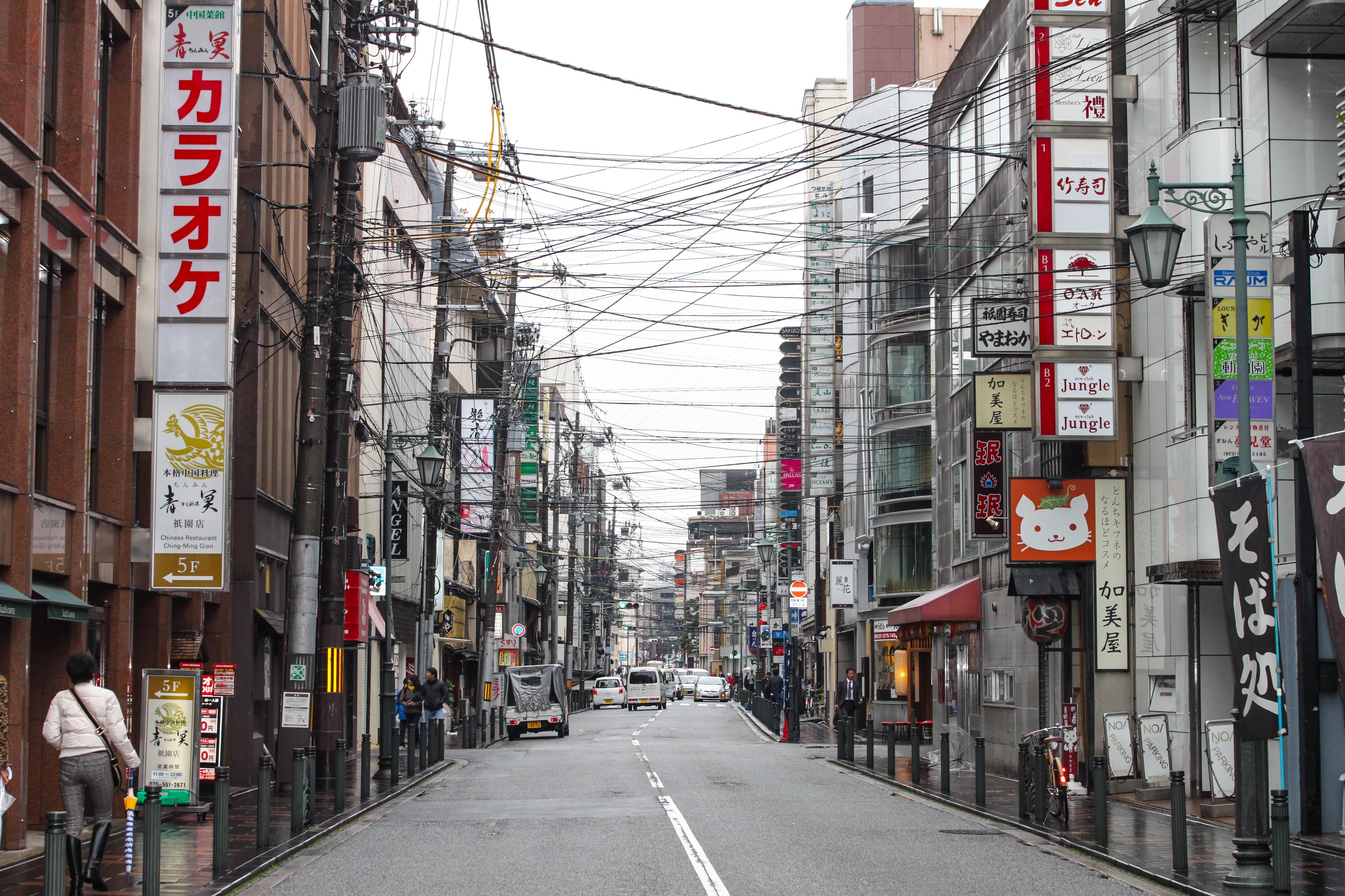 Tokyo va hanh trinh kham pha nhip song thuong ngay o Nhat Ban hinh anh 79