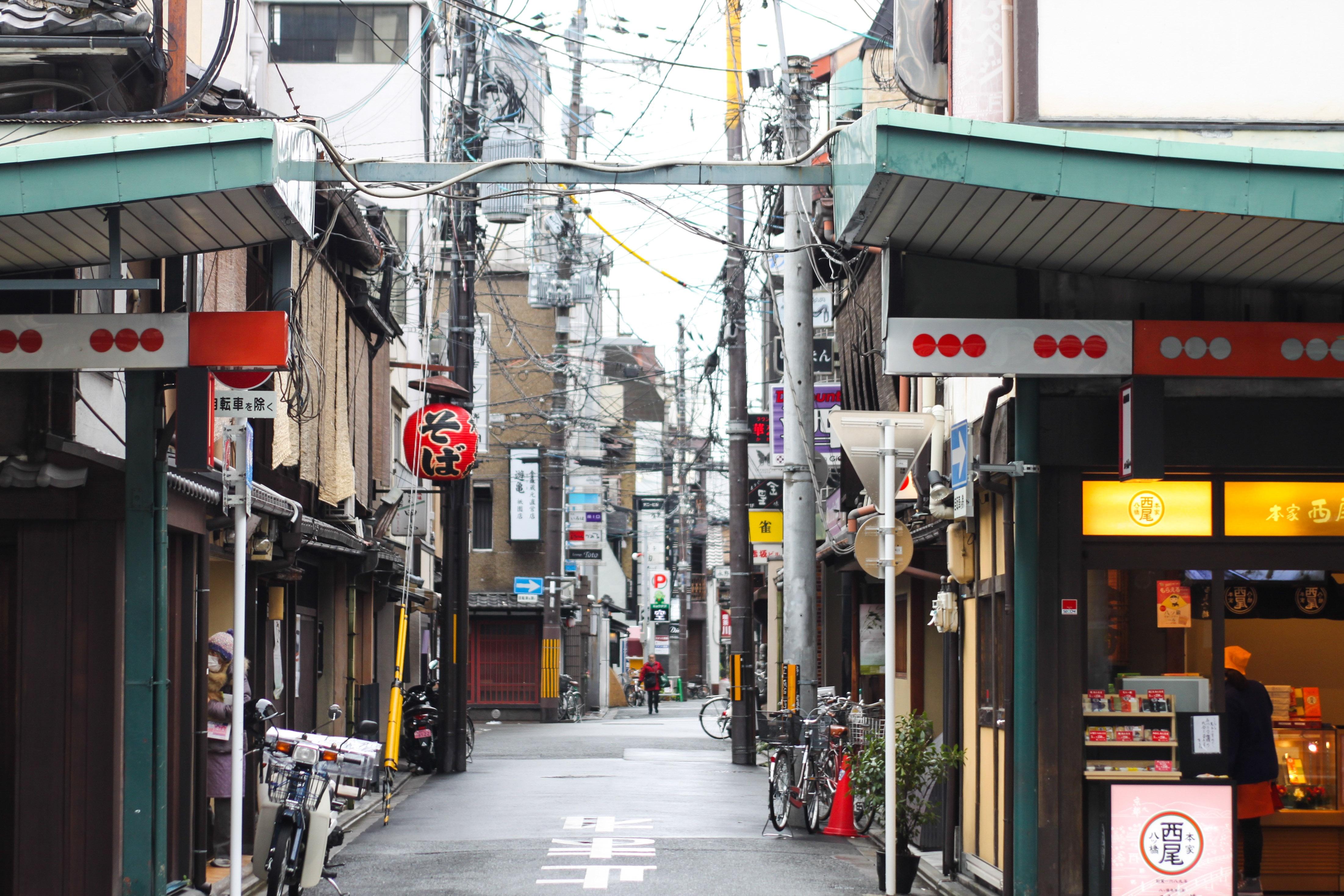 Tokyo va hanh trinh kham pha nhip song thuong ngay o Nhat Ban hinh anh 90