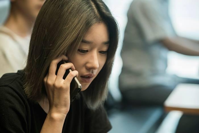 Seo Ye Ji,  Dien thi co sao,  Save Me anh 2