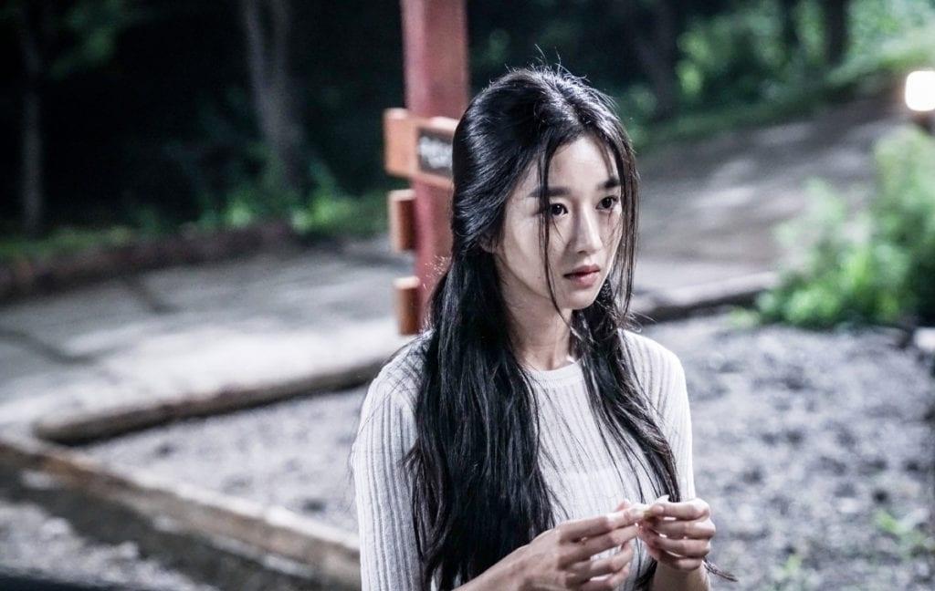 Seo Ye Ji,  Dien thi co sao,  Save Me anh 3