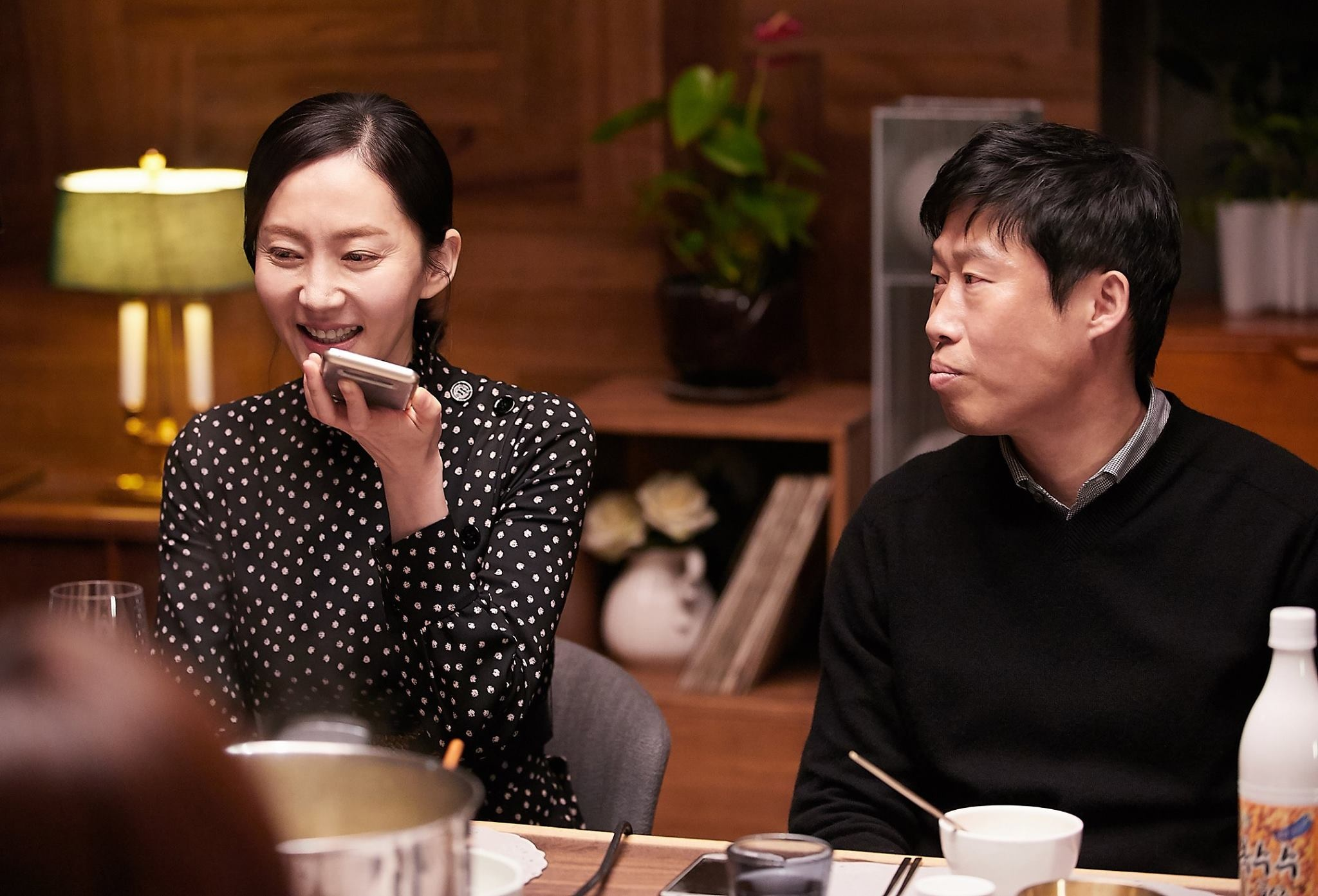 Tiec trang mau,  Thu Trang,  Yum Jung Ah anh 2