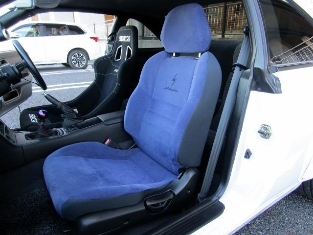 Nissan S14 Silvia do Rocket Bunny anh 22