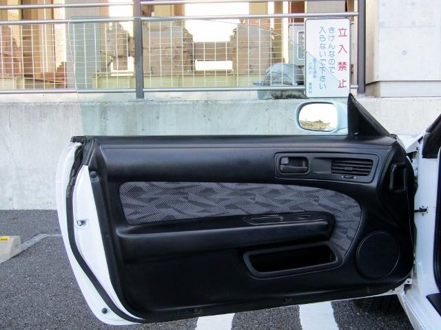 Nissan S14 Silvia do Rocket Bunny anh 19