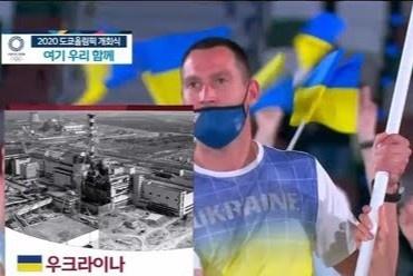Kênh truyền hình Hàn Quốc bị chỉ trích khi lên sóng nội dung phản cảm