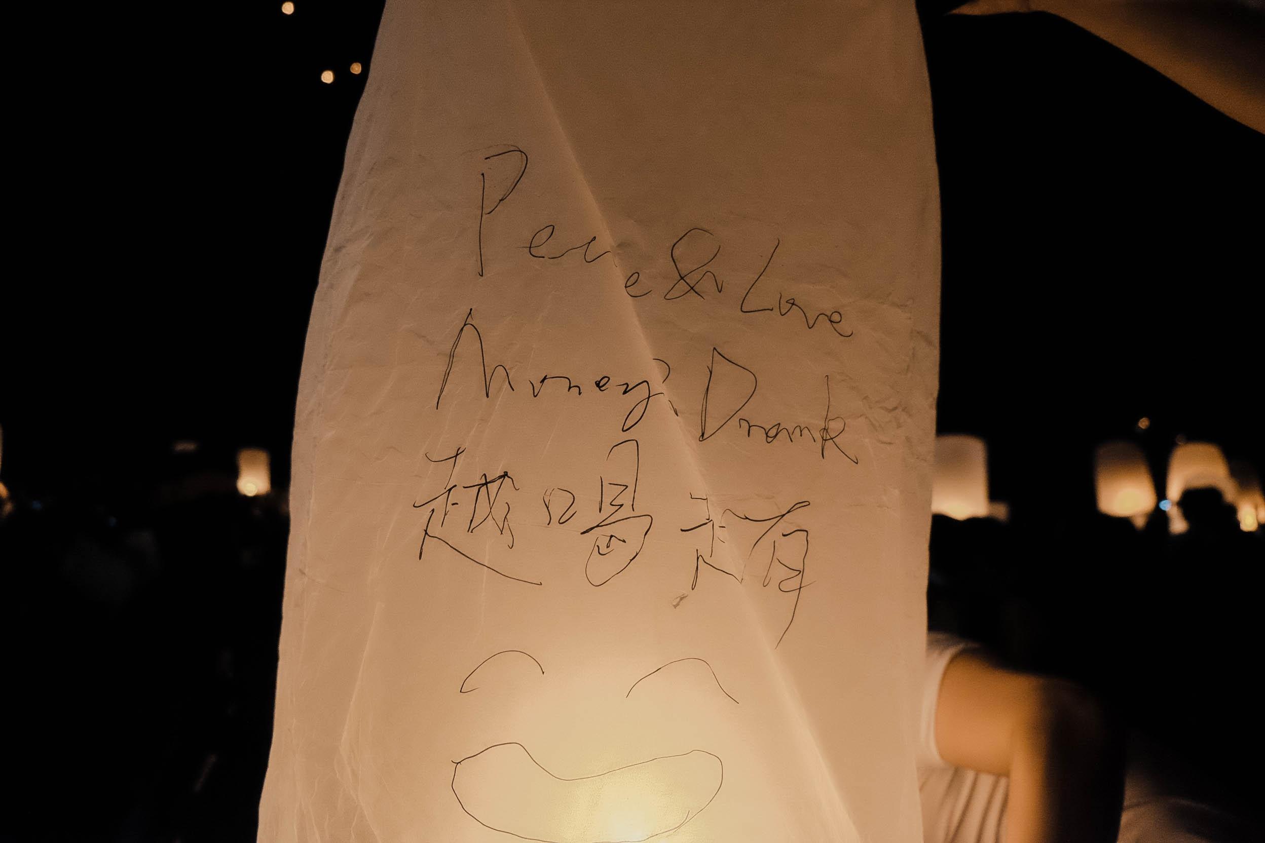 Den Thai Lan, nhat dinh phai mot lan xem le hoi den troi Yee Peng hinh anh 47