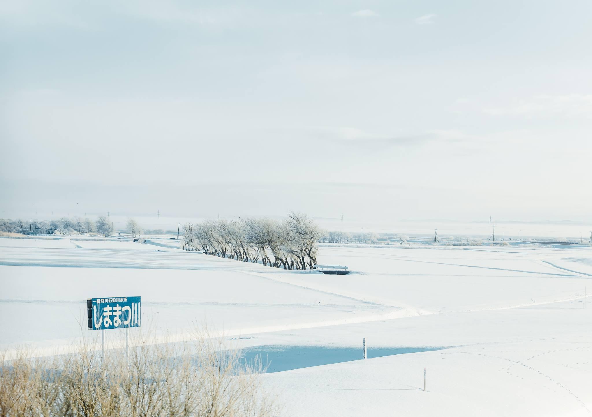 Hokkaido tuyet trang, noi dang den nhat mua dong o Nhat Ban hinh anh 12