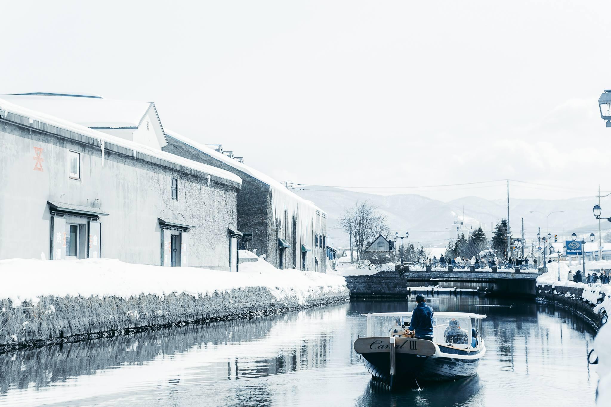 Hokkaido tuyet trang, noi dang den nhat mua dong o Nhat Ban hinh anh 27