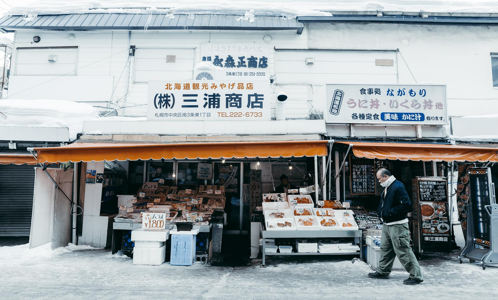 Hokkaido tuyet trang, noi dang den nhat mua dong o Nhat Ban hinh anh 39