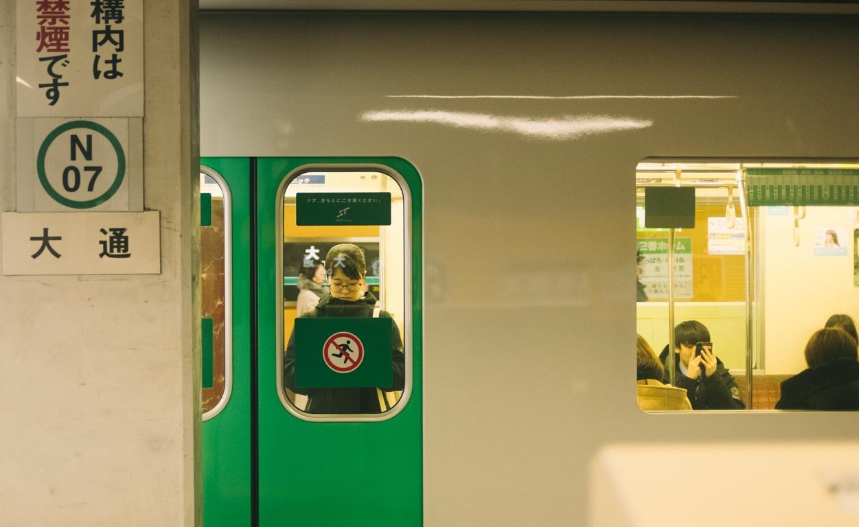 Hokkaido Nhat Ban anh 37