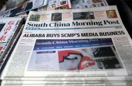 Alibaba bi dieu tra anh 2