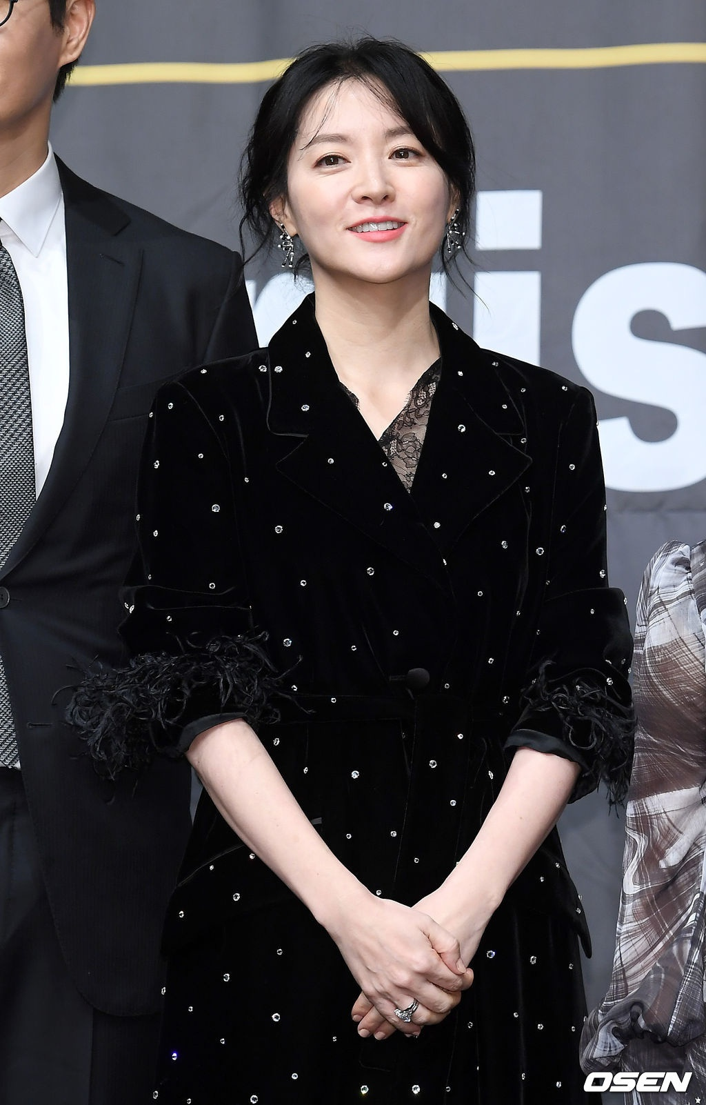 My nhan Lee Young Ae an mac thanh lich anh 3