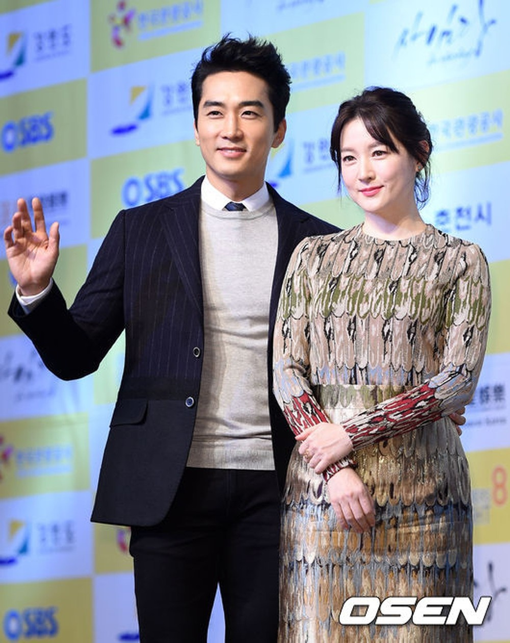 My nhan Lee Young Ae an mac thanh lich anh 4