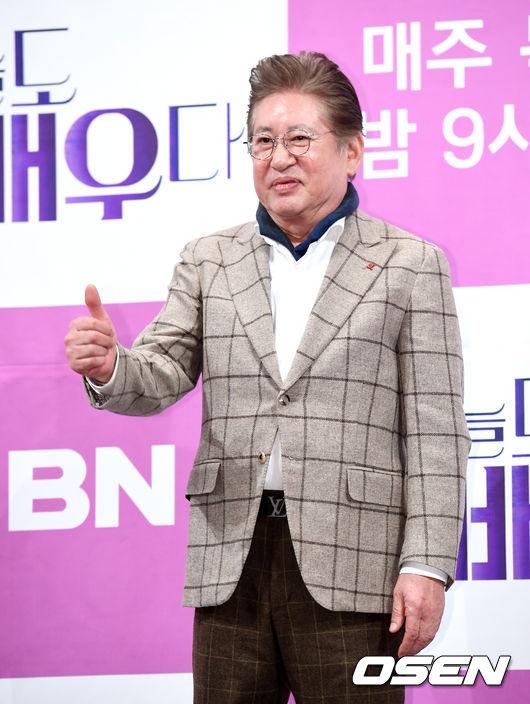kim yong gun scandal anh 7