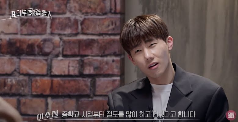 ca si Sunggyu anh 1
