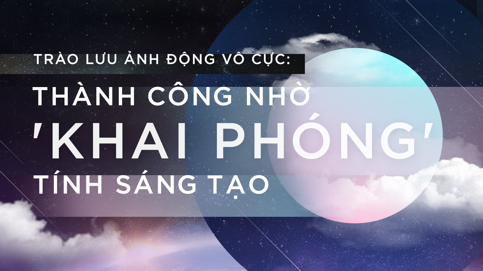 anh dong vo cuc anh 1