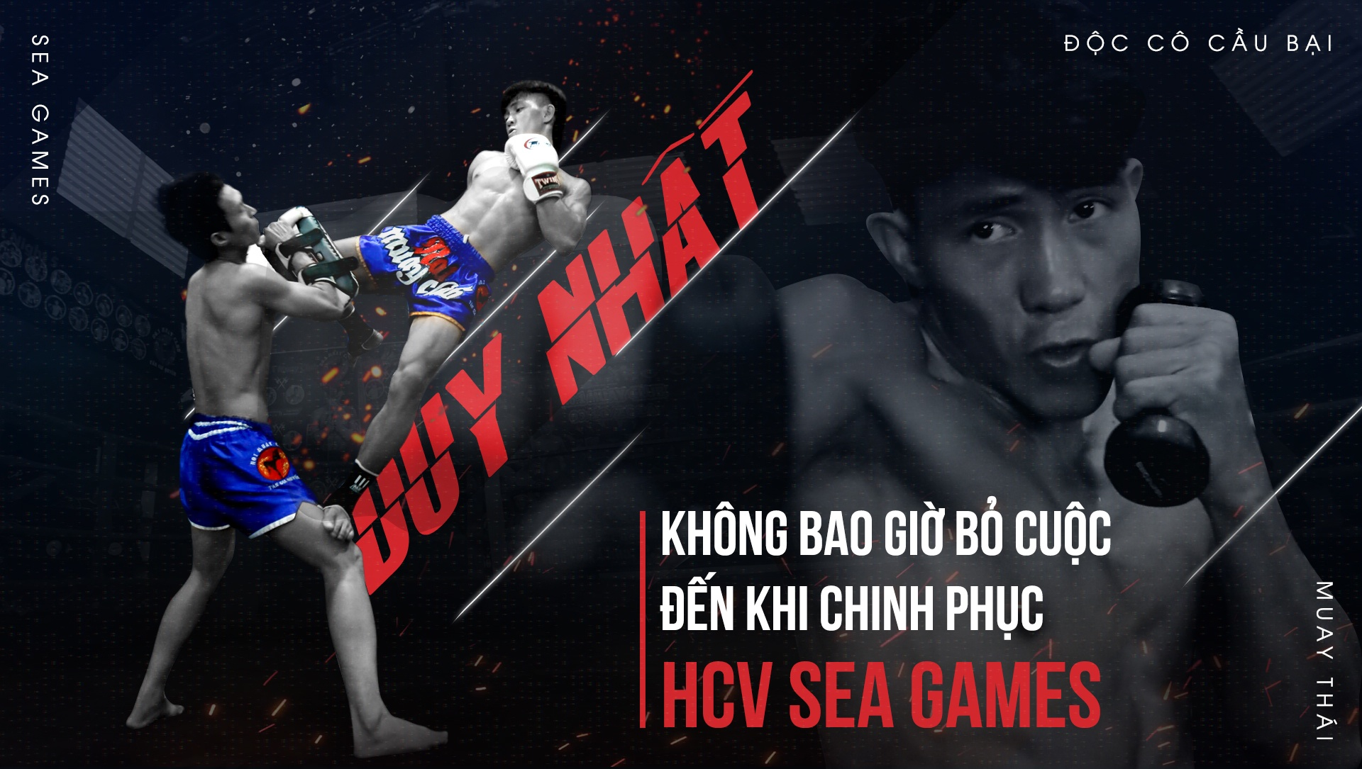 Duy Nhat: 'Khong bao gio bo cuoc den khi chinh phuc HCV SEA Games' hinh anh 2