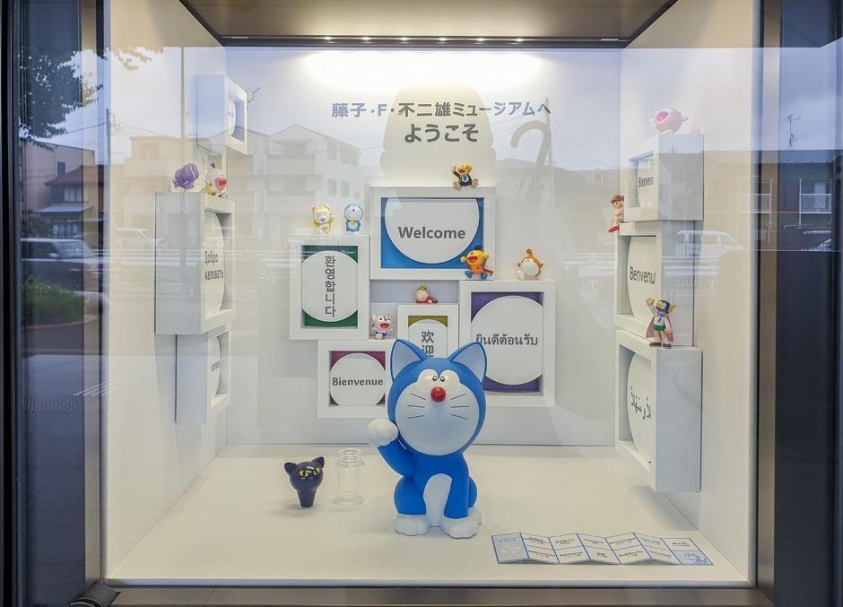 Tham bao tang Doraemon qua ong kinh Galaxy Note9 hinh anh 6