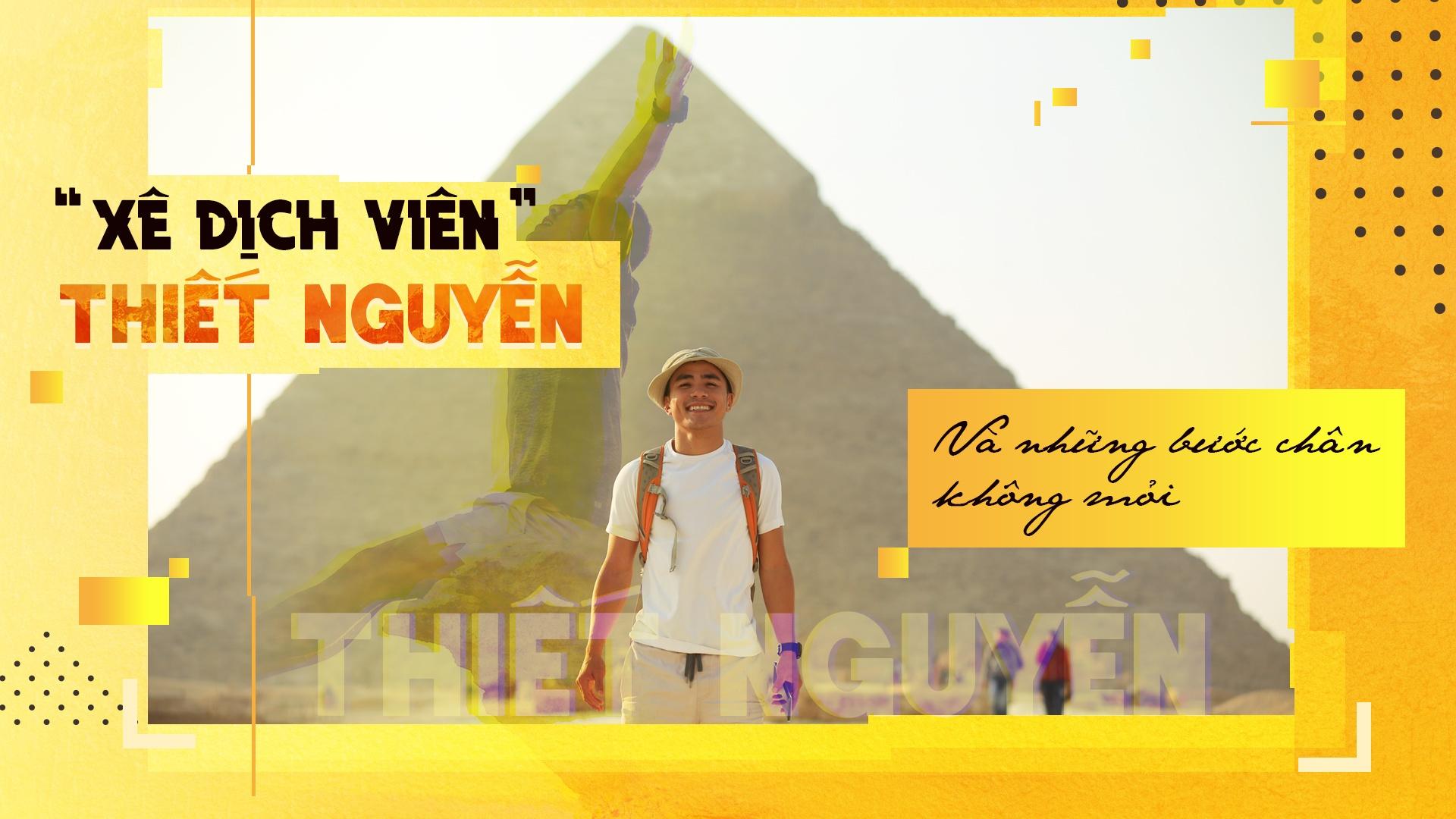 'Xe dich vien' Thiet Nguyen va nhung buoc chan khong moi hinh anh 2