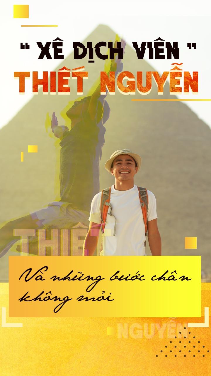'Xe dich vien' Thiet Nguyen va nhung buoc chan khong moi hinh anh 1