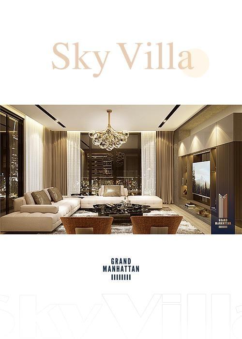 Sky Villa - xu huong moi ve phong cach song cua gioi thuong luu hinh anh 8