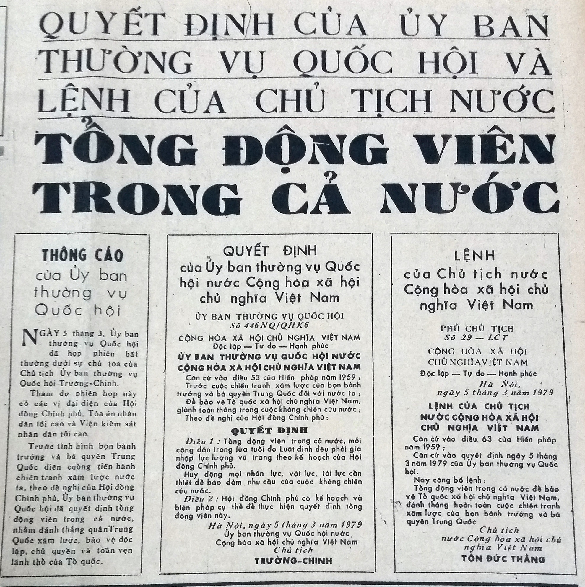 Cuoc chien phi nghia cua Trung Quoc nam 1979 hinh anh 14