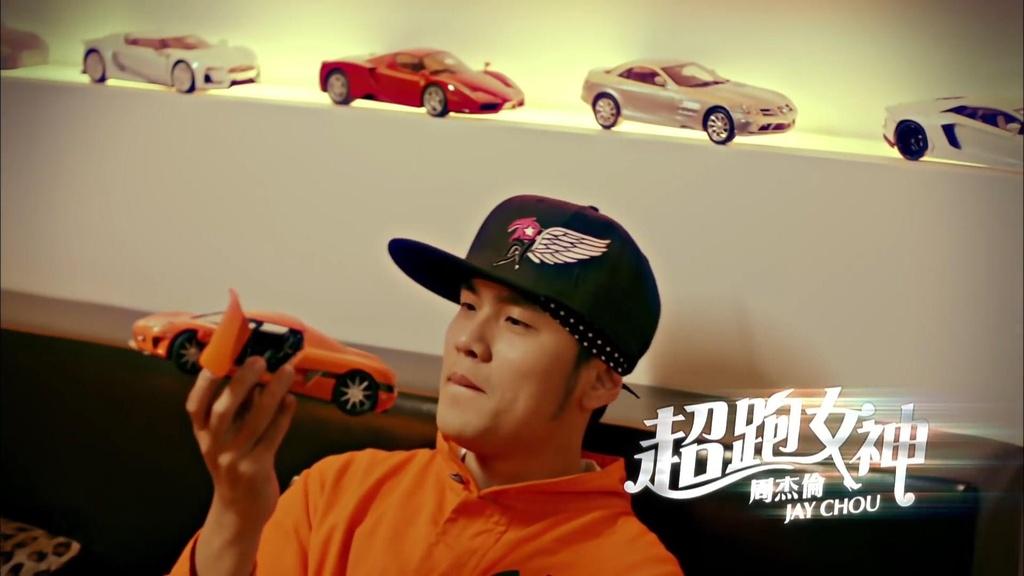 Chau Kiet Luan va thu choi sieu xe bac nhat showbiz chau A hinh anh 6
