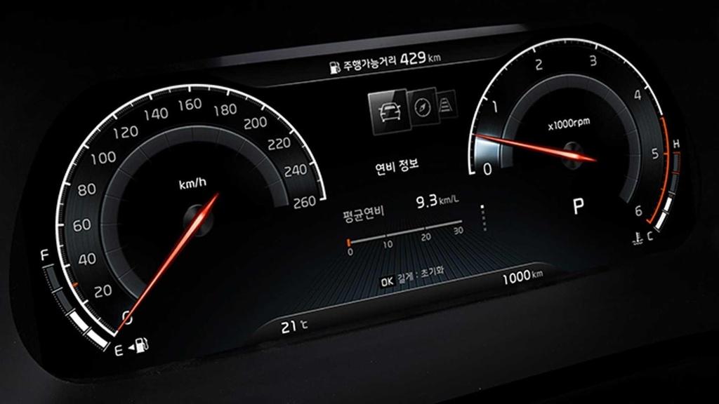 Kham kha noi that cua SUV 7 cho moi Kia Mohave 2020 hinh anh 6