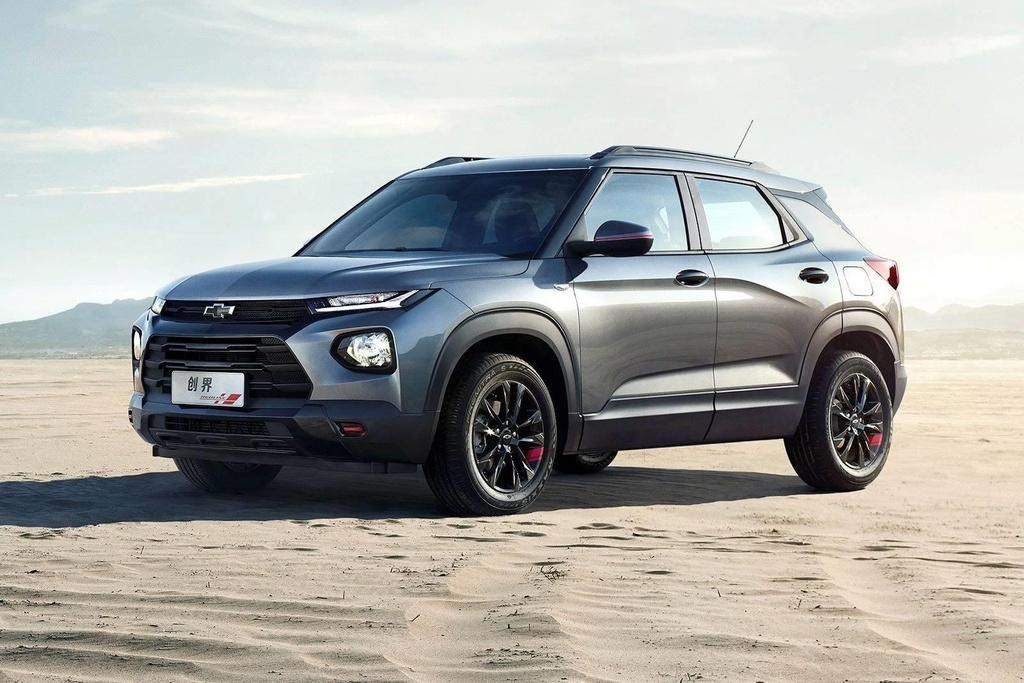 Chevrolet Trailblazer 2020 'made in China' anh 2