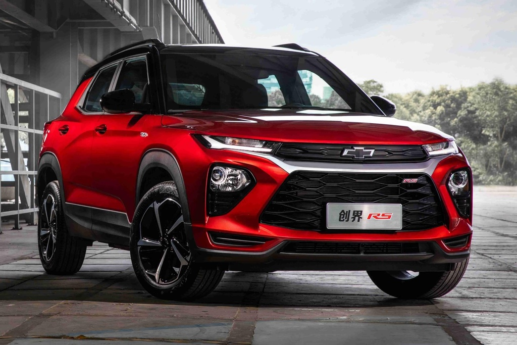 Chevrolet Trailblazer 2020 'made in China' anh 1