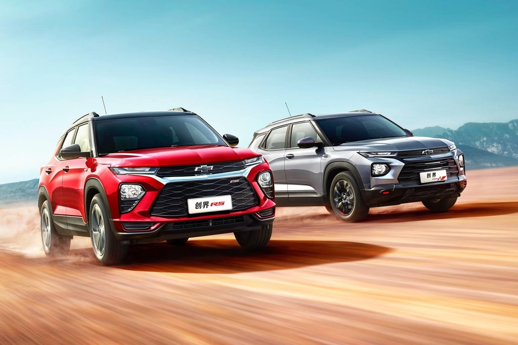 Chevrolet Trailblazer 2020 'made in China' anh 3