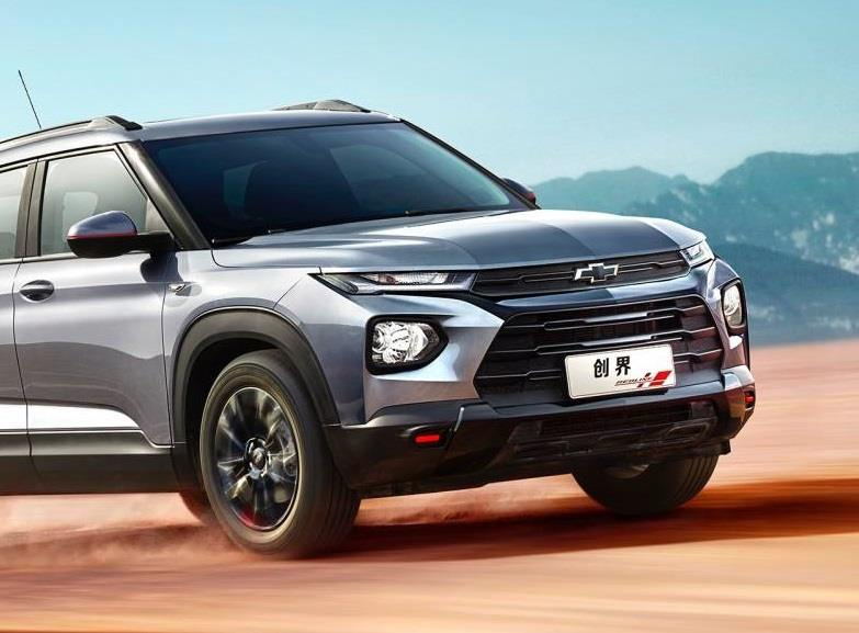 Chevrolet Trailblazer 2020 'made in China' anh 10